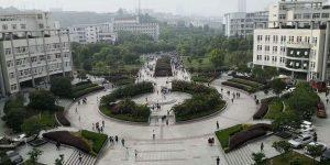 Campus Yishang